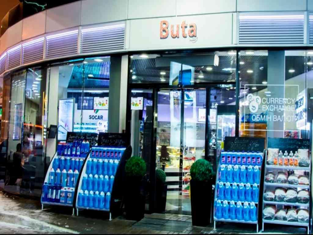 Buta Convenience Stores