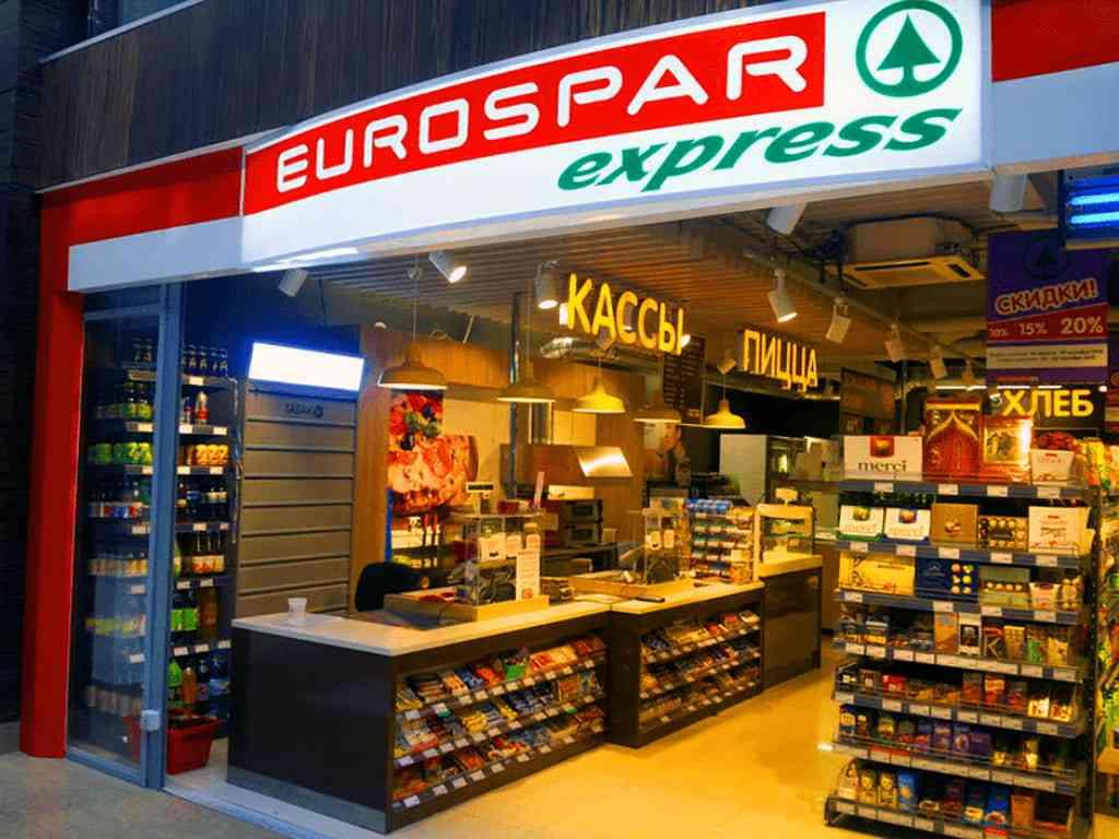 EUROSPAR Express