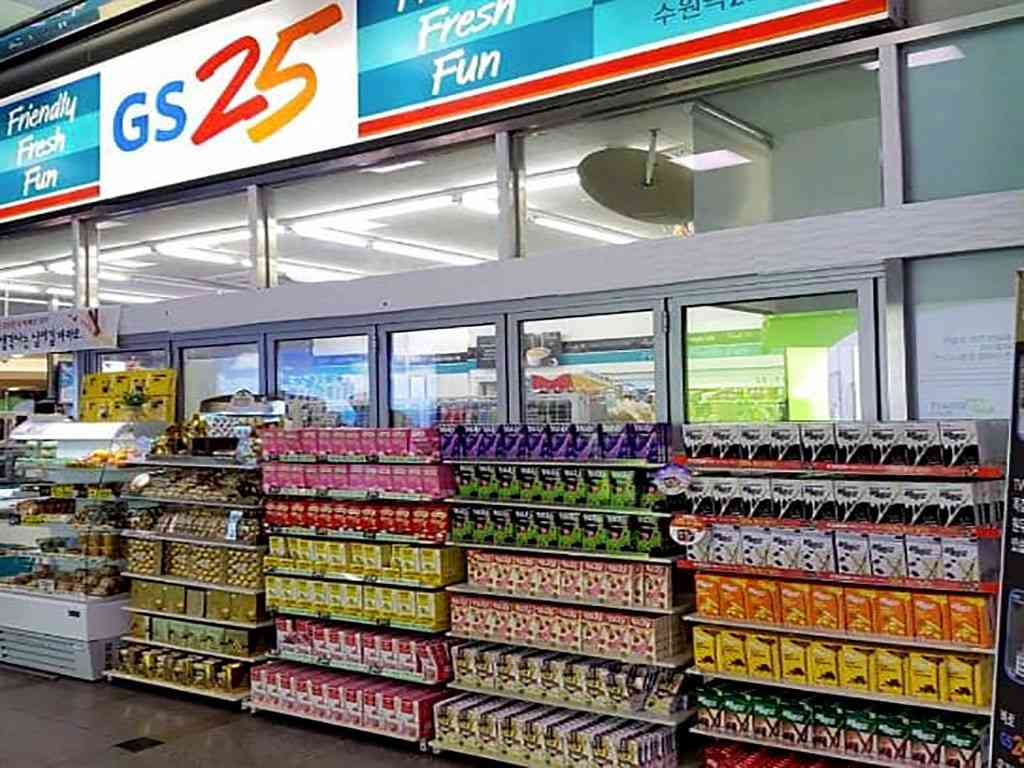 GS25 Convenience Store